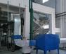 厂家直销活性炭废气净化器