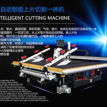 玻璃切割机同形玻璃切割机,全主动玻璃切割机,锐泽精工玻璃机械图片