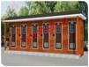 三门峡移动厕所景区公共厕所厂家便宜可好看可进厂参观
