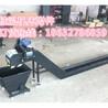 聊城鏈板式排屑器/20年注重排屑機工藝