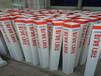 天燃氣標志樁天燃氣標志樁價格_優質天燃氣標志樁批發/金能電力