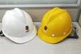 安全帽的使用與維護