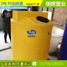 安徽厂家供应0.5吨1吨2吨牛筋料搅拌桶耐酸碱耐腐蚀抗老化厂家直销图片