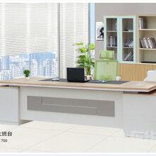 东华家居大卖场供应办公家具大班台、办公桌,老板桌、欢迎订购!
