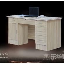 东华家居大卖场供应办公家具办公桌、办公台、电脑桌、电脑台、量身定做欢迎订购!