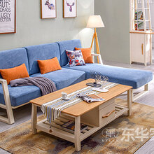 东华家居现场供应现代北欧转角沙发客厅沙发现场货物欢迎订购!