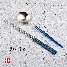 葡萄牙刀叉304不銹鋼勺子不銹鋼筷子leon北歐手柄霧面西餐具