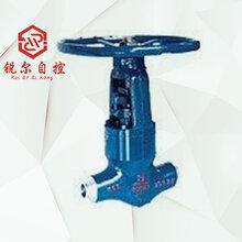 Z62Y焊接高壓閘閥電站高壓閘閥