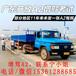 惠州考大车驾照增驾升级A2拖头车驾照A1大客车