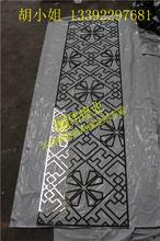 专业定制玫瑰金不锈钢隔断不锈钢屏风不锈钢镂空屏风