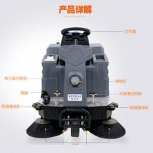 淮安物业公司扫马路用扫地车凯达仕YC-SD1100驾驶电动垃圾清扫车扫地吸尘车图片