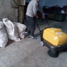 大丰养鸡场扫鸡粪用手推式扫地车凯达仕YC-SD950清理鸡毛鸡粪用电动垃圾清理车图片
