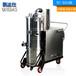 建筑工地吸水泥石子用大功率吸尘器凯达仕YC-5510B三相电100L容量吸尘吸水机
