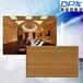 理化板工程板产品系列