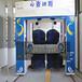 麦迪斯龙门往复式系列洗车机河南郑州