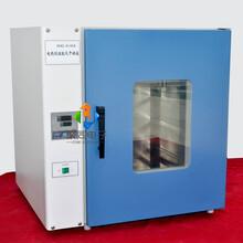 江西聚同真空干燥箱DZF-6020技术指导