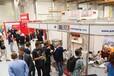 2017年11月歐洲荷蘭國際數據中心設備、云技術、信息安全設備技術貿易展覽會