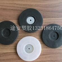 热熔垫片_EVA热熔垫片_PE热熔垫片-途安塑胶
