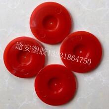 热熔垫片-EVA热熔垫片-PE热熔垫片_防水板热熔垫片--途安塑胶