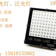 兖州led投光灯供应商PF72X