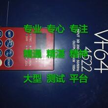 YQ3000-A4018誉强变频器维修伺服驱动器维修