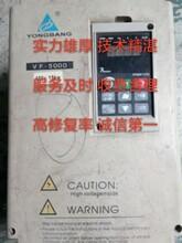 AC60-T3-7R5G/011P伟创变频器维修软启动器维修VEICHI