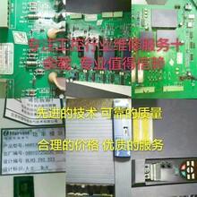 SVF-EV-G75/P11T4B-X深川变频器维修伺服驱动器维修
