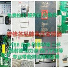SPS5692医疗设备专用电源模块维修TDI