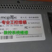 A0R-T-075奥大变频器维修软启动器维修