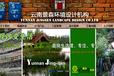 昆明网站设计、云南SEO、昆明OA开发、云南OA开发