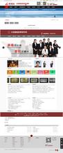 昆明做网站那家好、云南网站设计、云南网站制作、云南网站开发
