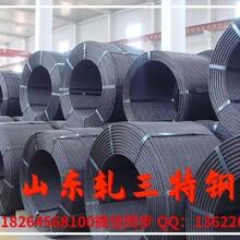 咨询杭州15.2预应力钢绞线规格型号齐全图片