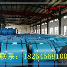 供應湘潭橋梁15.2預應力鋼絞線規格型號齊全_現貨供應圖片