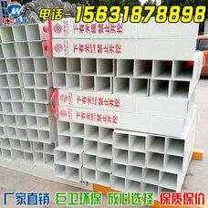 玻璃鋼通信標志樁,玻璃鋼通信標志牌,玻璃鋼通信警示樁,玻璃鋼通信標樁