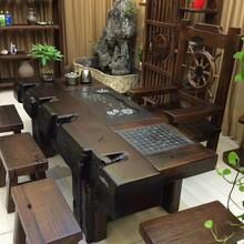 古船木整板茶桌厚板龙骨茶台老船木会所家具