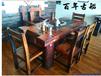 老船木家具客厅茶桌椅组合仿古茶几实木功夫泡茶台阳台休闲茶几