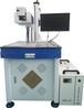 嶺南紫外激光打標機,激光打標機
