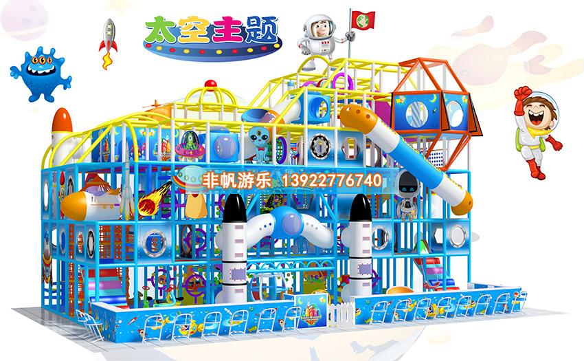 室内儿童乐园儿童乐园游乐设施淘气堡怎么选择厂非帆游乐淘气堡生产厂家直销