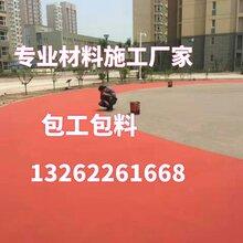 特惠供应湖北武汉艺术装饰混凝土地坪做法彩色原石胶黏地坪专业厂家图片
