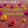 上海梦逊专注于景观彩色地坪铺装材料压膜地坪生态透水地坪批发