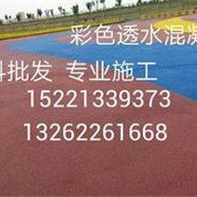 南宁彩色透水混凝土哪家好上海梦逊新材料科技有限公司