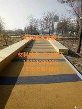 厂家自销青石板压花地坪压模地坪模具透水地坪胶凝剂低价
