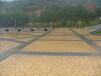 商洛彩色压花地坪彩色压模地面彩色压印地面彩色压印地坪包工包料厂家供应商
