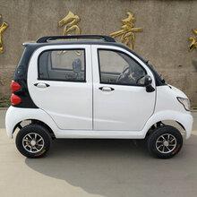 四轮电动车成人新能源助力电动燃油四轮车油电两用新款迷你电动车