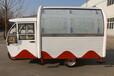 厂家直销多功能电动餐车移动售货车奶茶车水果车