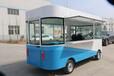 多功能电动木屋式快餐车移动美食车售货车