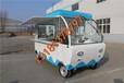 德州厂家专业生产多功能电动餐车移动早餐车小吃车房车