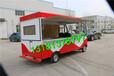 多功能电动快餐车移动美食车奶茶车售货车