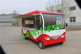 多功能电动餐车移动售货车奶茶车水果车冰激凌车