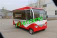 厂家专业生产多功能电动餐车移动早餐车摆摊车
